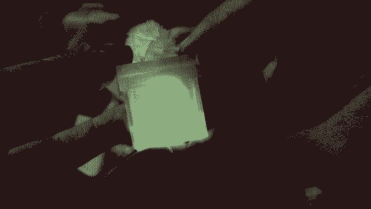 Box with light