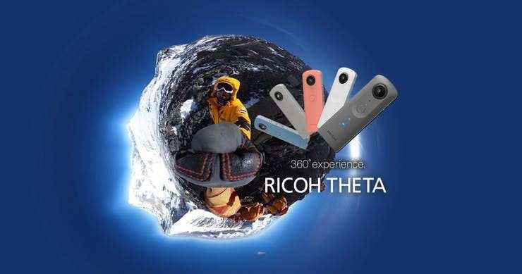Figure 9, Ricoh Theta V