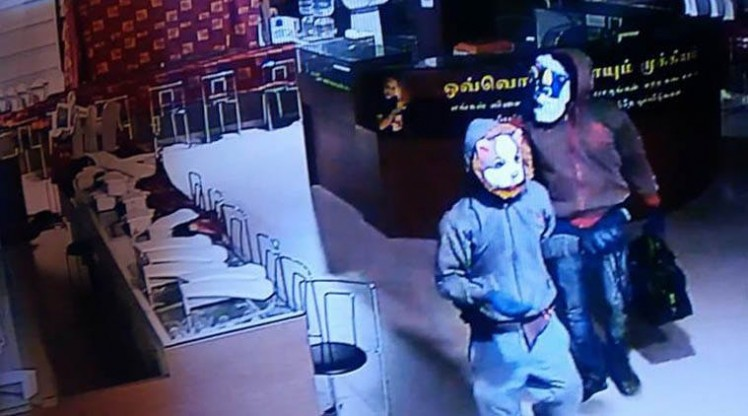 Robbery at jewellery shop