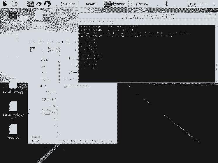 Screenshot - sensor-test