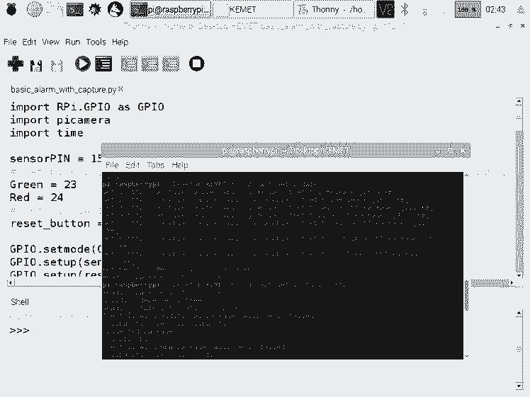 Screenshot - SMTP package