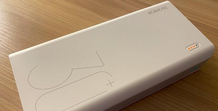 ROMOSS 30,000mAh USB power bank