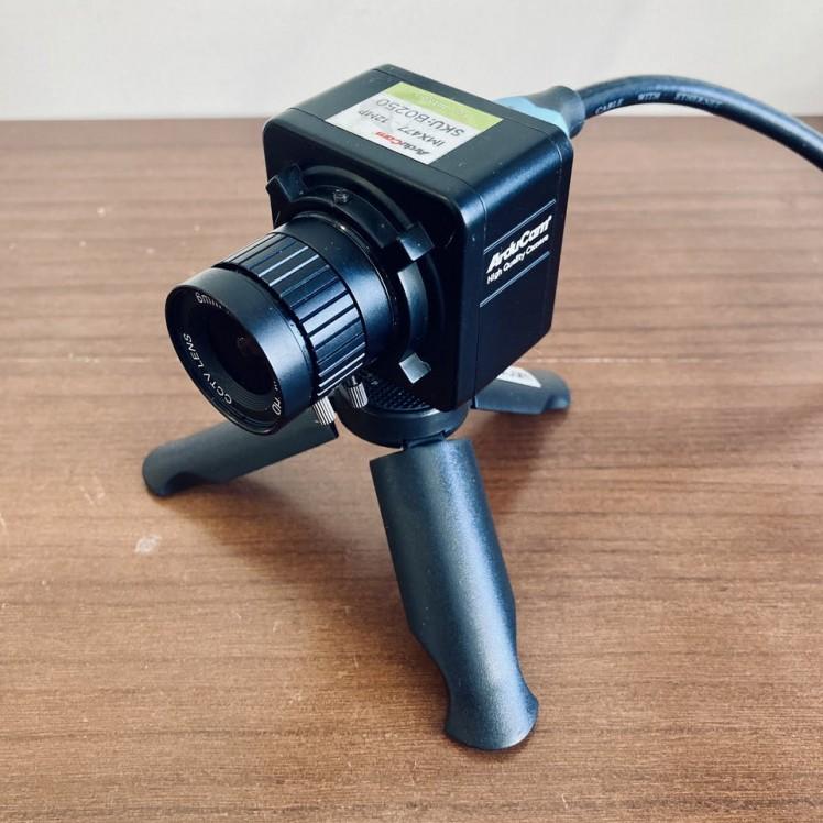 Arducam IMX477 HQ Camera Board